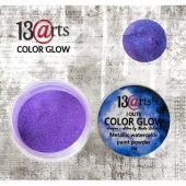 13 Arts Metallic Color Glow - Iolite